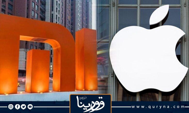 """Photo of """" شاومي الصينية"""" تطيح بـ """" أبل الأمريكية"""" من المركز الثاني بقائمة أكبر الشركات المصنعة للهواتف الذكية في العالم"""