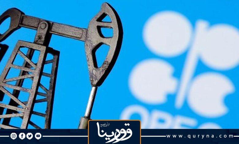Photo of أوبك+ تجتمع لمناقشة سياسة إنتاج النفط