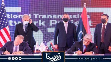 """Photo of توقيع اتفاقية بين شركتي """"هاتف ليبيا"""" و""""انفنيرا"""" الأمريكية لتطوير الشبكة الوطنية للتراسل"""