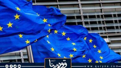 Photo of الاتحاد الأوروبي: لا نقاش حاليا حول إرسال بعثة عسكرية لليبيا