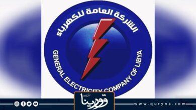 Photo of الكهرباء: إطفاءات على عديد المناطق بالجناح الشرقي للشبكة