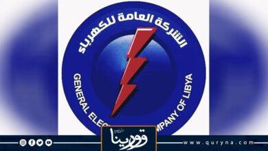 Photo of الكهرباء: القبض على مشتبه في سرقة الكوابل ببنغازي