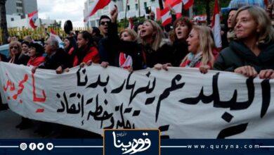Photo of الجارديان: لبنان قد يصبح دولة فاشلة على قدم المساواة مع ليبيا