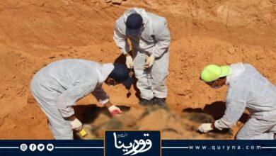 Photo of انتشال 12 جثة من مقبرتين جماعيتين جديدتين بترهونة