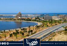 Photo of حكومة الوحدة الوطنية تعيد تشكيل إدارة المنطقة الحرة المريسة بنغازي