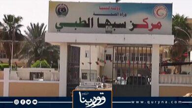 Photo of بسبب كورونا.. سبها الطبي يطالب المواطنين باتخاذ التدابير الوقائية للحد من انتشار الفيروس