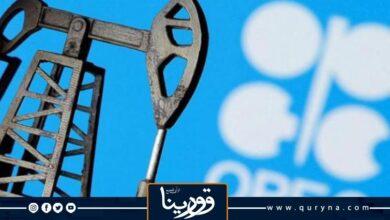 Photo of أسعار النفط تهبط أكثر من 1% بعد اتفاق أوبك+ على زيادة الإمدادات