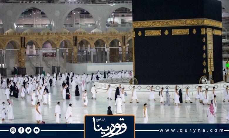 Photo of السعودية تكشف عن موعد عودة معتمري الخارج