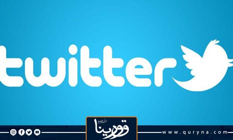 """Photo of """"تويتر"""" تشهد زيادة في طلبات الحكومات لحذف محتويات على منصتها"""