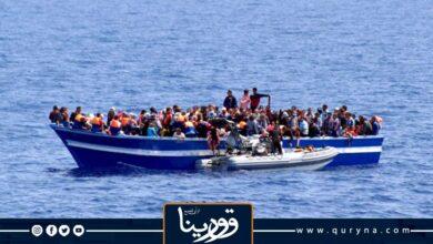 Photo of إنقاذ 182 مهاجرًا غير شرعي قبالة السواحل الليبية