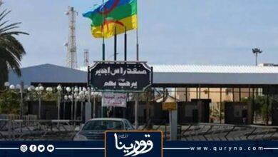 Photo of توقف الحركة بمعبر «رأس اجدير» باستثناء الليبيين العالقين والحالات الإنسانية