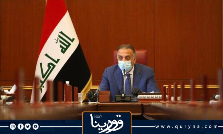 Photo of رئيس الوزراء العراقي يعلن القبض على منفذي تفجير مدينة الصدر