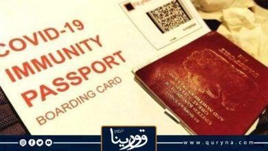 Photo of الصين تعلق إصدار جوازات السفر لمواطنيها بسبب «كورونا»