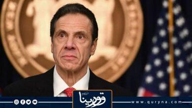 Photo of حاكم نيويورك يتحرش بالنساء