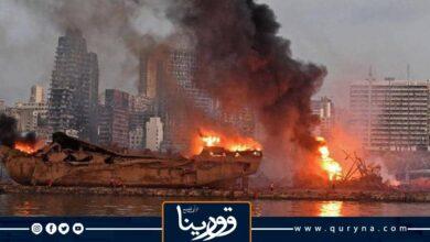 Photo of السعودية تدعو لإجراء تحقيق دولي في انفجار «مرفأ بيروت»