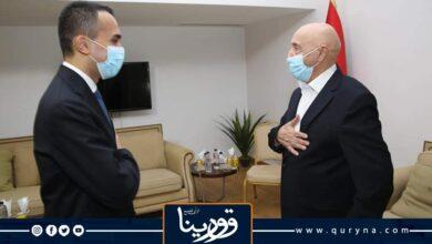 Photo of «عقيلة» و «دي مايو» يبحثان آخر المستجدات والتطورات السياسية في ليبيا