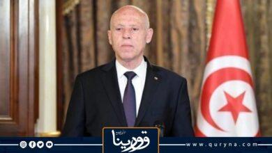 Photo of الرئيس التونسي يعفي وزيري الاقتصاد والتكنولوجيا