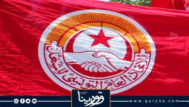 Photo of الاتحاد التونسي للشغل يطالب بتشكيل حكومة مصغرة بعيدا عن المحاصصة