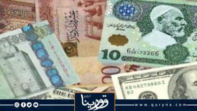 Photo of أسعار العملات في ليبيا اليوم الإثنين 2 أغسطس 2021