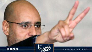 """Photo of """"سبوتنيك"""" تتساءل هل يملك سيف الإسلام القذافي حق الترشح للانتخابات الرئاسية؟"""