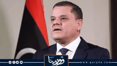 Photo of الدبيبة يجدد دعوة الليبيين للحصول على لقاح كورونا بعد استفحال انتشار الجائحة