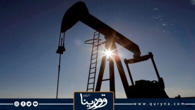 Photo of ارتفاع أسعار النفط مع تنامي الطلب على الخام