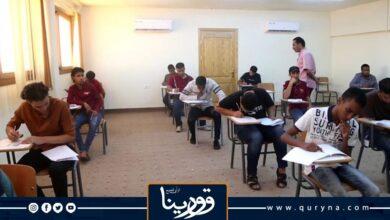 Photo of الطلاب الليبيون بالخارج يواصلون خوض امتحانات مرحلتي التعليم الأساسي والثانوي