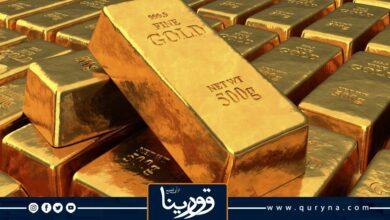 Photo of تراجع الذهب وسط حذر من موقف مجلس الاحتياطي الاتحادي الأمريكي