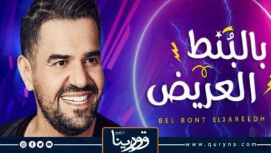 Photo of الجسمي يحقق رقما قياسيا…500 مليون مشاهدة لأغنية بالبنط العريض
