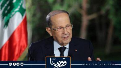 Photo of الرئيس اللبناني يطالب الجيش بإعادة الهدوء إلى منطقة خلدة