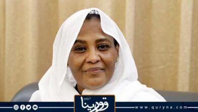 مريم المهدي