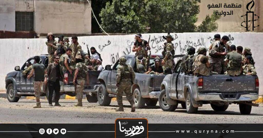 الميليشيات في ليبيا